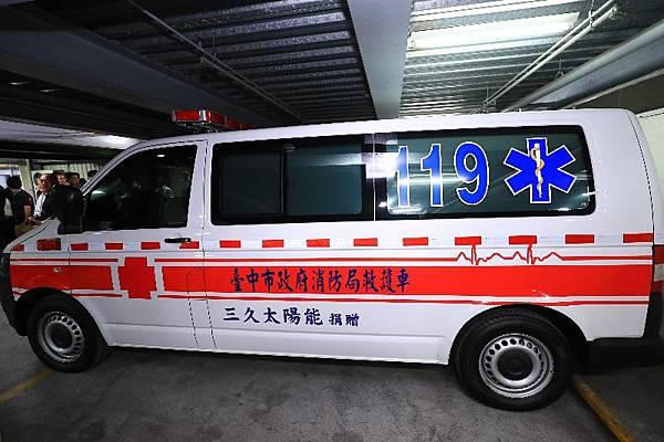 三久救護車.JPG