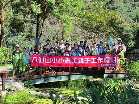 H八仙山生態池1.jpg