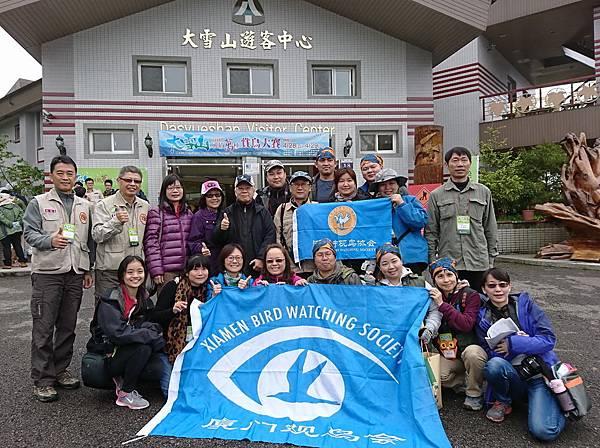 國際隊伍賞鳥1B.jpg