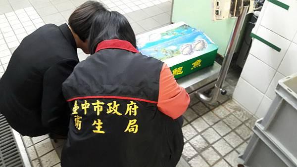 稽查宏碩海產2.jpg