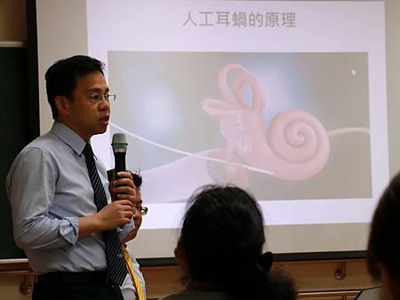 H人工耳蝸2.jpg