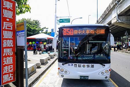 850公車起運2.jpg