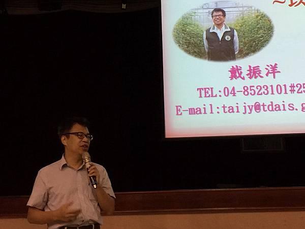 H瓜果類栽培3.jpg