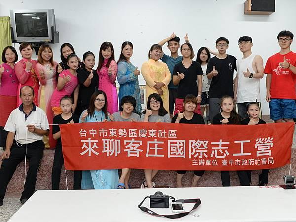 H慶東國際志工2.jpg