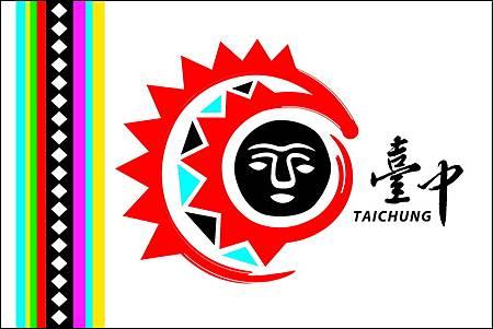 原住民旗.jpg