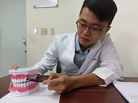H牙齦萎縮1.jpg