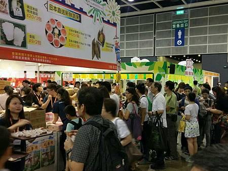 H香港美食博覽2.jpg