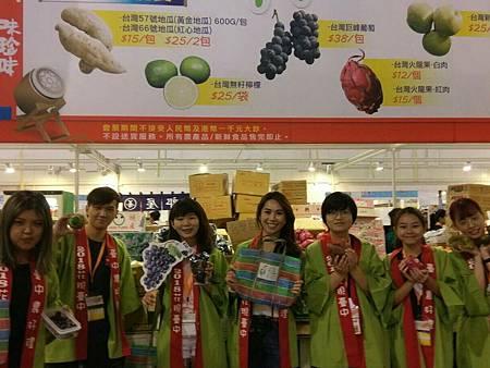 H香港美食博覽1.jpg