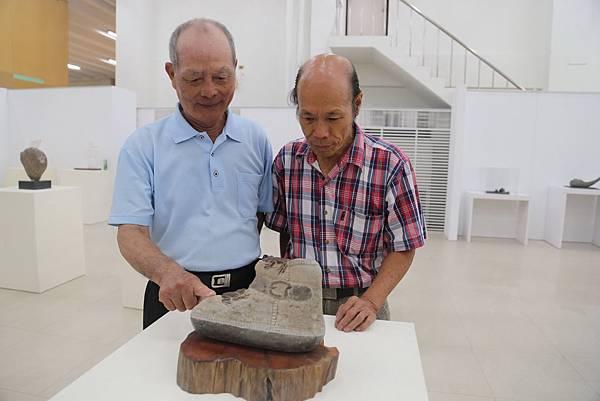 H東西石雕展1.jpg