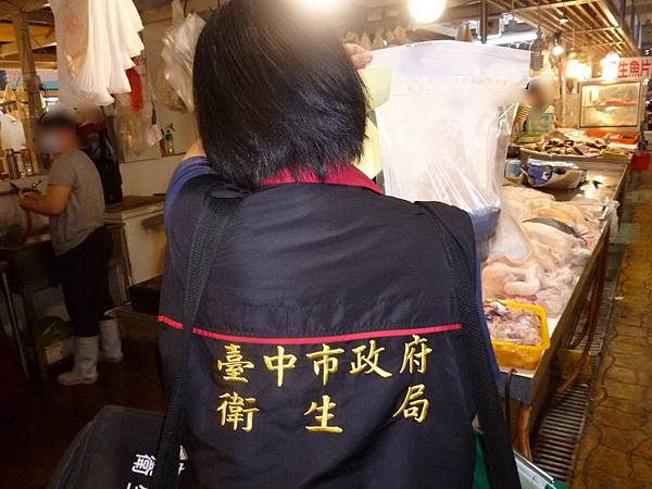 H日興雞鴨行1.jpg