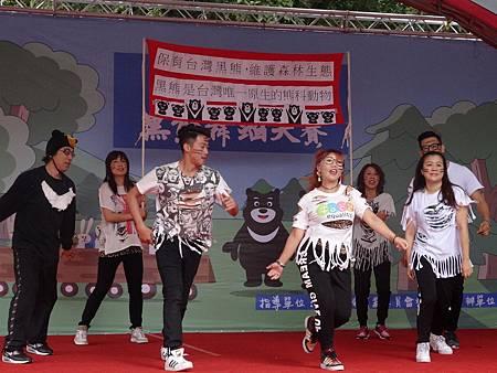 N黑熊舞蹈賽.jpg