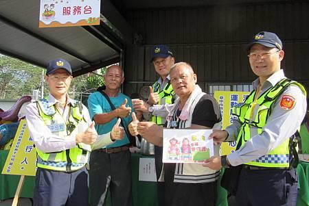 H和平警政宣傳2.jpg
