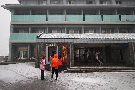 H合歡山降雪1.jpg