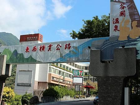 N谷關區地景.jpg