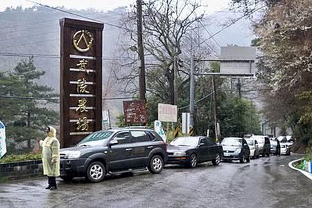 H武陵農場車流-1.jpg
