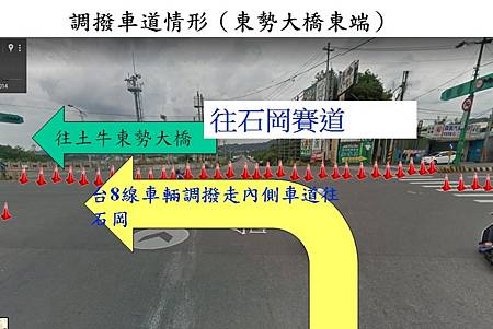 H自由車環臺2.jpg