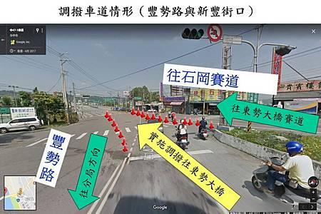 H自由車環臺1.jpg