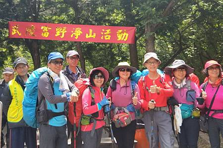 H遊客桃山步道3.jpg