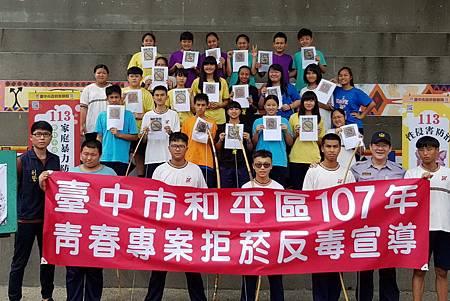 H和平青春專案1.jpg