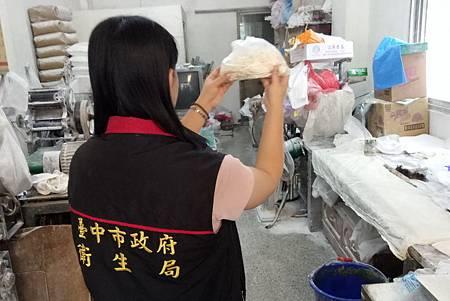 H抽驗麵製品1.jpg