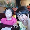 2011-11-05 12.26.05.jpg