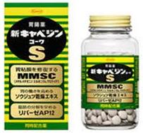 新三共胃藥