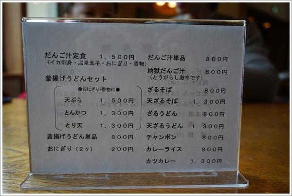 DSC03393.JPG