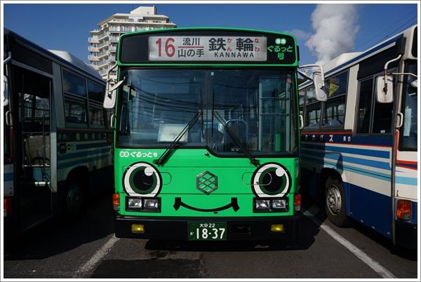 DSC03597.JPG