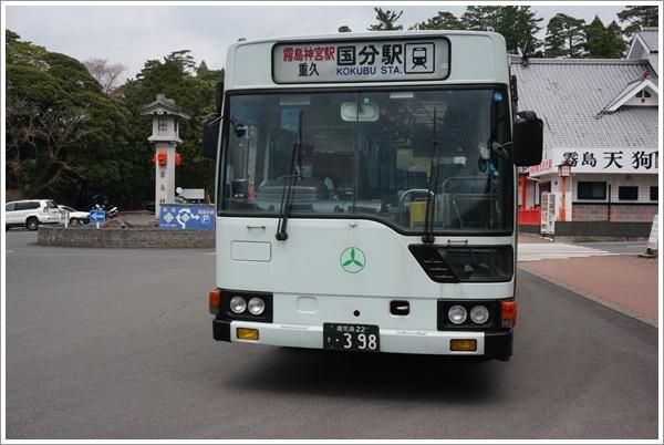 DSC07976.JPG