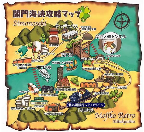 關門海峽map.jpg
