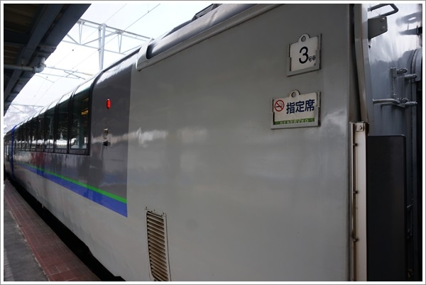 DSC03474.JPG