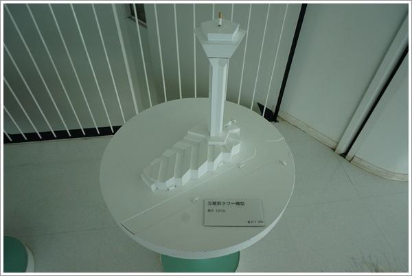 DSC03385.JPG