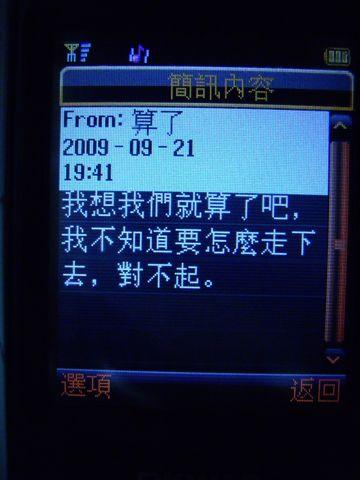 IMGP3696.JPG