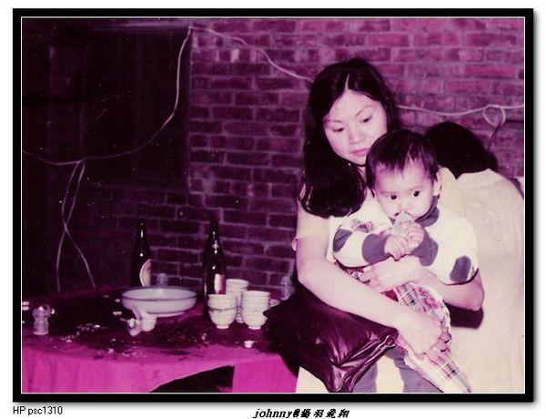 媽媽與我.jpg