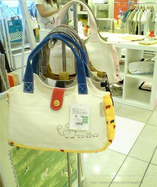 Shinzi Katoh Design(Bag)