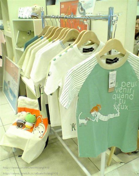 Shinzi Katoh Design(T-shirt)