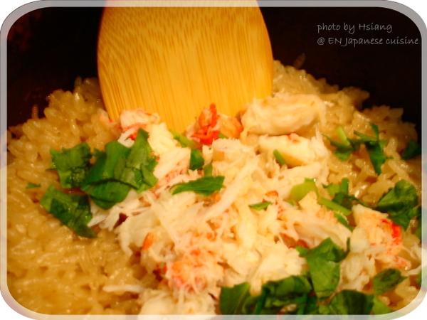 蟹肉土鍋飯