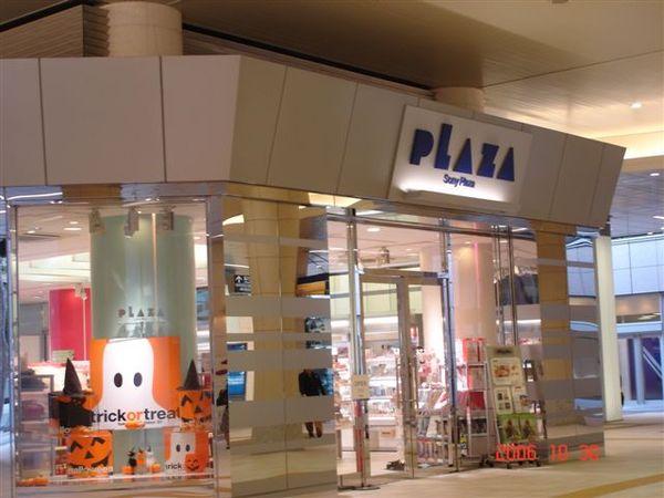 汐留站Sony  Plaza