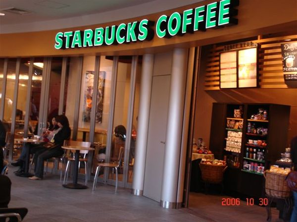 六本木West Walk 2F Starbucks