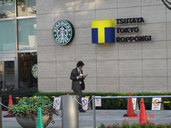 六本木 櫸木坂道-Starbucks