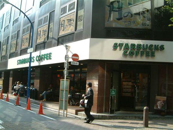 新宿西口Starbucks-西新宿一丁目
