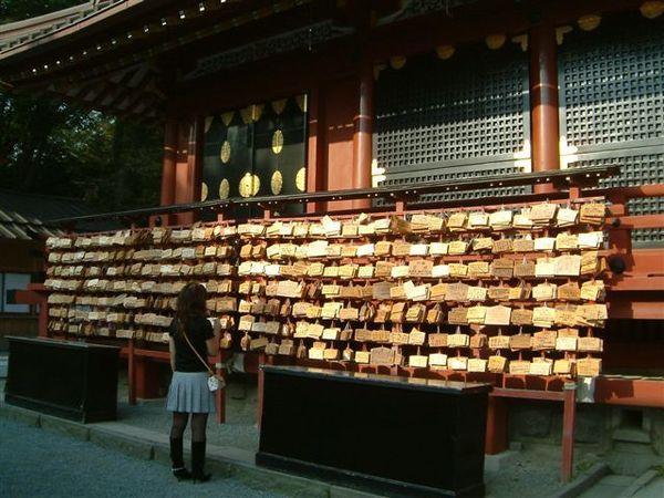 鎌倉八幡宮祈願牌