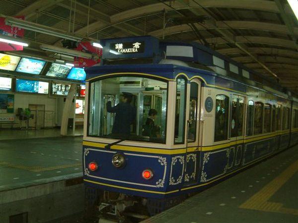 鎌倉列車回藤澤