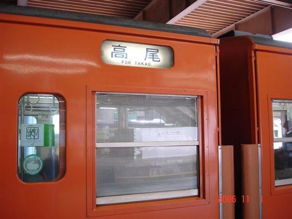 搭乘JR中央快速線