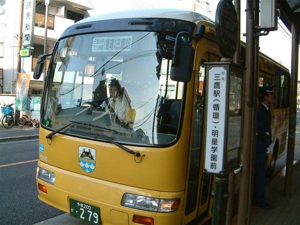 吉卜力巴士