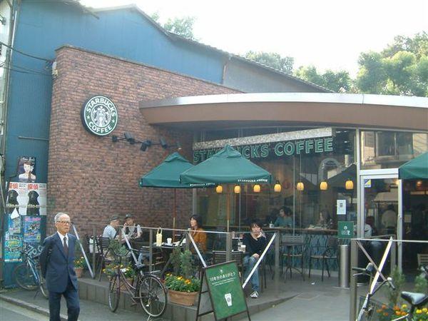井之頭公園吉祥寺出口之Starbucks