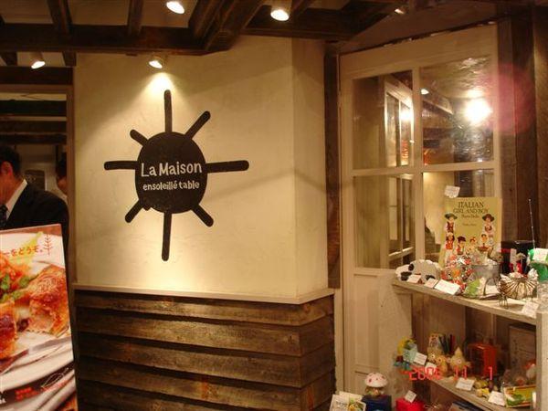 JR吉祥寺站LONLON B1 La Maison