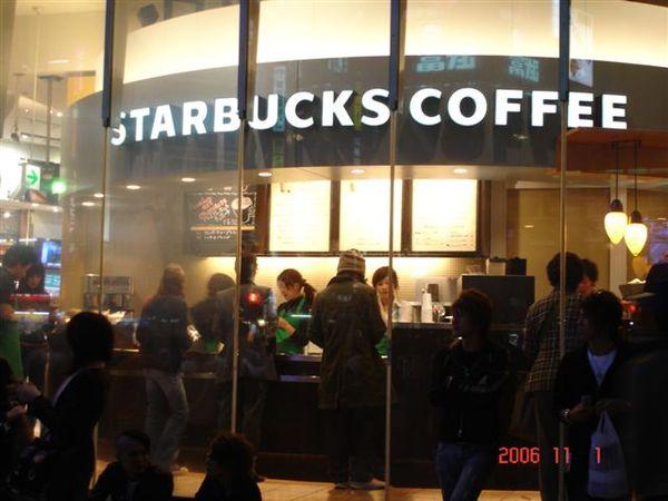 涉谷站前Starbucks