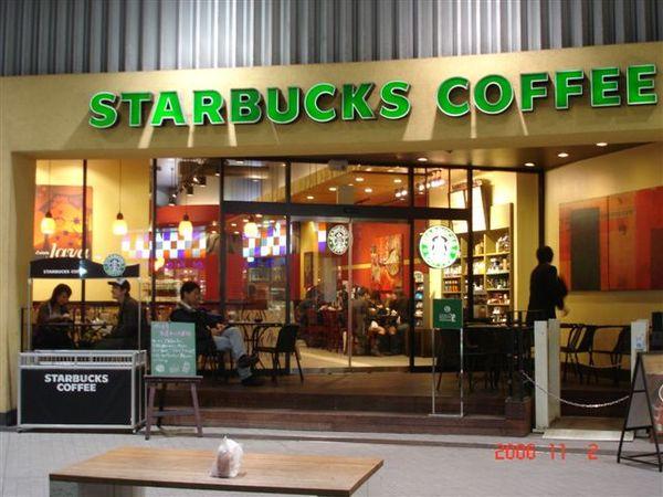 台場青海站-Palette town-Starbucks