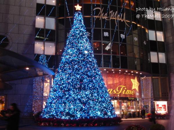 2007~遠企購物中心